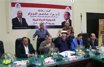 """""""المجتمعات العمرانية"""": إجراء مراسم قرعة البطولة الرياضية للمدن الجديدة 2020 بمدينة السادات"""