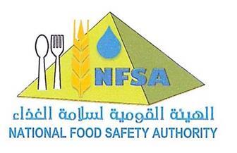 """""""سلامة الغذاء"""" تصدر تعليمات جديدة لمصدري السلع الغذائية للسعودية"""
