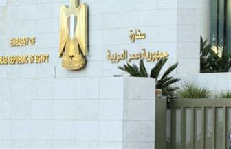 سفارة مصر بالأردن تتابع إجراءات شحن جثامين المواطنين الثلاثة المتوفين بحادث إربد