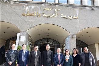 """""""تعليم الإسكندرية"""" يستقبل وفدا صينيا لبحث التعاون وتبادل الخبرات  صور"""