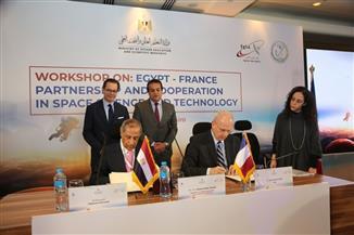 وزير التعليم العالي يشهد مراسم توقيع اتفاقية تعاون بين وكالة الفضاء المصرية ونظيرتها الفرنسية| صور