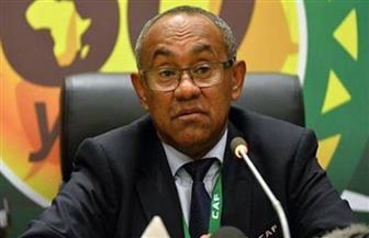 الكاف يعلن المواعيد الجديدة لتصفيات كأس الأمم الإفريقية.. غدًا