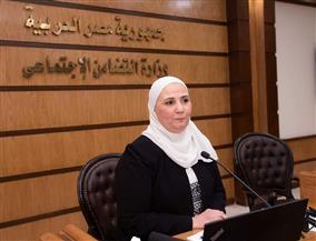 ننشر تفاصيل اجتماع القباج مع مديري التضامن الاجتماعي على مستوى الجمهورية | صور
