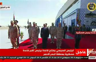 الرئيس السيسي يرفع علم القوات المسلحة على قاعدة برنيس العسكرية