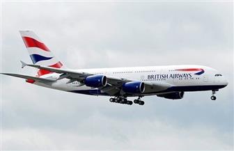 """""""إيزي جت"""" البريطانية تستأنف رحلات الطيران إلى شرم الشيخ في يونيو المقبل"""
