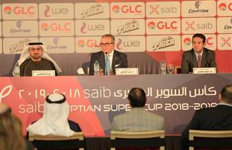 اتحاد الكرة: جوائز السوبر المصري 500 ألف درهم للبطل و300 للوصيف