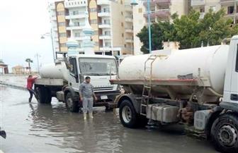 طوارئ لإزالة تجمعات الأمطار بمدن محافظة مطروح