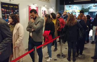 عرض فيلم شارع حيفا في سينما زاوية كامل العدد