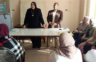 وكيل صحة كفر الشيخ تجتمع مع إدارتي مكافحة العدوى والتفتيش المالي | صور