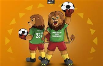 الكاف يعلن عن تميمة كأس الأمم  للمحليين 2020