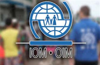 quot;الدولية-للهجرةquot;-تنقل-أكثر-من--ألف-شخص-شردهم-الصراع-في-إثيوبيا-لمأوى-جديد