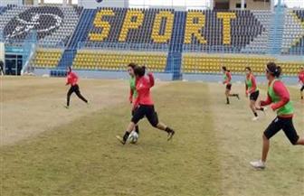 منتخب الكرة النسائية يخوض مرانه الأخير اليوم استعدادا لمواجهة المغرب