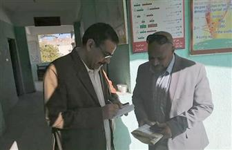 وكيل التعليم بالبحر الأحمر يتفقد لجان امتحانات الشهادة الإعدادية | صور