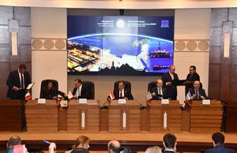 إعلان الاجتماع الوزاري الثالث لمنتدى غاز شرق المتوسط (EMGF)