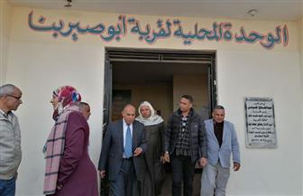 """إحالة 23 من العاملين بالصحة والتعليم في """"أبوصير"""" بمركز سمنود للتحقيق   صور"""