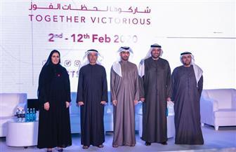 74 ناديا من 16 دولة تتنافس في 9 ألعاب بالدورة العربية للسيدات بالشارقة | صور