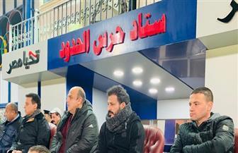 البدري وجهاز المنتخب يتابعان مباراة الاتحاد وبيراميدز في الإسكندرية