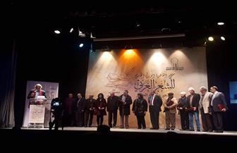 قاسم حداد يفوز بجائزة ملتقى القاهرة للشعر العربي
