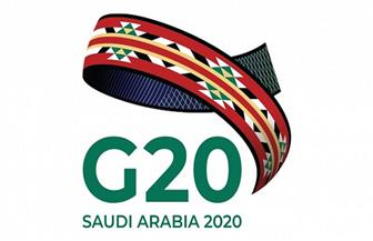 وزراء التجارة والاستثمار بمجموعة العشرين يتبنون مبادرة الرياض لإصلاح منظمة التجارة العالمية والاستثمار
