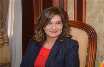 نبيلة مكرم: الهجرة غير الشرعية متعلقة بتنمية المحافظات والقيادة السياسية مهتمة بالصعيد