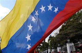 تراجع احتياطي النقد الأجنبي لفنزويلا إلى أقل من مليار دولار