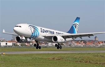 """مصر للطيران: طرح درجة سفر """"Comfort Class"""" الجديدة على الرحلات الدولية لطائرات الإيرباص A220-300"""