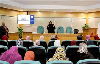 القومي للمرأة بالبحيرة ينظم دورة تدريبية عن مخاطر الهجرة غير الشرعية