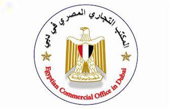 مؤتمر لتعزيز فرص الاستثمار بين مصر والإمارات في دبي