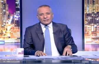 أحمد موسى : «وسائل الإعلام الأوروبية كشفت نقل الإرهاب من تركيا إلى ليبيا»| فيديو