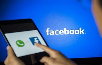 """""""فيسبوك"""" تتراجع عن بث الإعلانات على تطبيق """"واتس آب"""""""