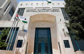 نمو الاحتياطي الأجنبي للأردن 5.6% في 2019