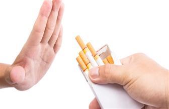 محافظ الغربية يقرر حظر التدخين بالمصالح الحكومية ومحاسبة المخالفين