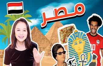 """فتاة صينية عاشقة لـ""""أم الدنيا"""": المصريون يمتلكون ذكاء فطريا وشهامة مثيرة للإعجاب.. وأحب الطعمية"""