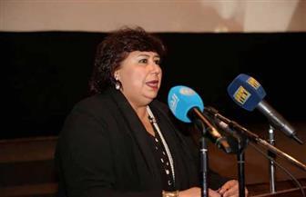 """""""إيناس عبدالدايم"""" تعلن اسم الراحل سمير سيف رئيسا للدورة ٢٣ من المهرجان القومي للسينما  صور"""