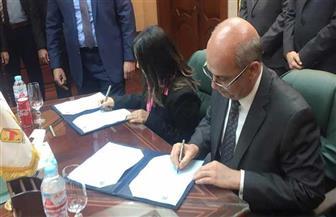 «الاتصالات» توقع بروتوكول تعاون مع محافظة سوهاج | صور