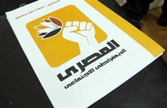 """اليوم.. """"تنسيقية شباب الأحزاب"""" تعقد صالونها السياسي الثالث لبحث """"الأزمة الليبية"""""""