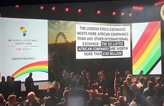"""انطلاق فعاليات قمة """"إفريقيا ـ بريطانيا للاستثمار"""" في لندن بحضور الرئيس  السيسي"""