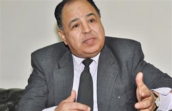 """وزير المالية: انتهجنا سياسة استباقية لـ""""كورونا"""" بحزمة مساندة مالية تعادل  ٢٪ من الناتج المحلي"""