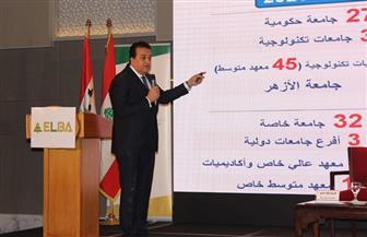 وزير التعليم العالي: نعمل في 39 مشروعا قوميا | صور
