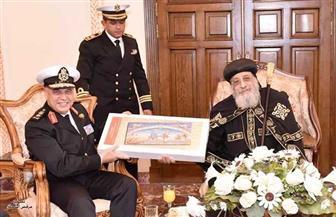 وفد القوات البحرية بالإسكندرية يهنئ البابا تواضروس بعيد الغطاس | صور