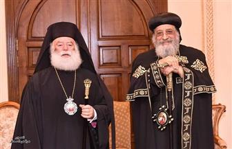 البابا تواضروس يستقبل بطريرك ثيؤدوروس للروم الأرثوذكس | صور