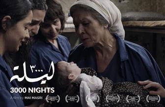 """عرض فيلم """"3000 ليلة"""" في مدينة الثقافة بتونس الأحد 29 يناير"""