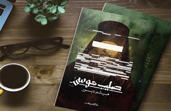 """هيثم دبور يطلق لعبة للإعلان عن موعد حفل توقيع """"صليب موسى"""""""