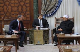 السفير الأمريكي بالقاهرة: مناهج الأزهر تستحق أن تدرس على نحو عالمي | صور