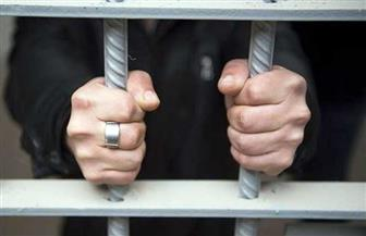السجن 5 سنوات لعاطل لاتهامه بمقاومة السلطات وإحراز سلاح ناري بسوهاج