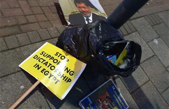 جماعة الإخوان الإرهابية تواصل سقوطها وتعجز عن تنظيم وقفة احتجاجية في لندن | صور