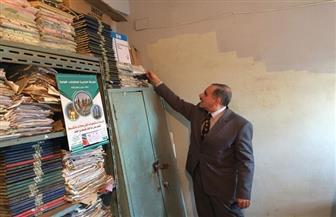 محافظ كفرالشيخ يتفقد مستوى الخدمات بقرى الحامول وبيلا| صور