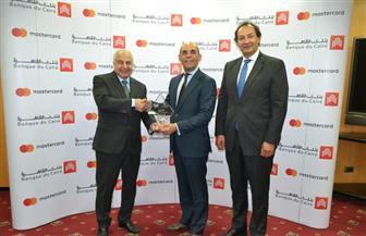 """""""بنك القاهرة"""" الأسرع نموا للبطاقات الائتمانية في مصر لعام 2019"""