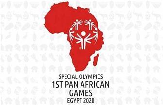 مؤتمر صحفي للإعلان عن موعد انطلاق بطولة إفريقيا للأولمبياد الخاصة