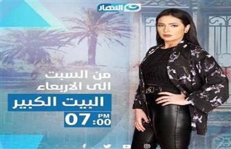 """دنيا المصري تحتفل بعيد ميلادها في كواليس """"البيت الكبير"""""""
